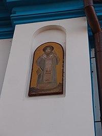 Икона-фреска на стене Церкви Успения Пресвятой Богородицы.jpg