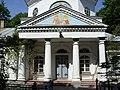 Казанская церковь в Великих Луках. Южный портик.JPG