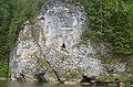 Камень Дыроватый 54 км.jpg