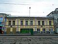 Кинотеатр Триумф (Пермь).jpg