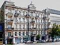 Київ, Хмельницького 26.JPG