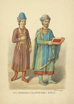 Одяг княжої доби — Вікіпедія 238bcc6de5e78