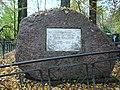 Место захоронения С. Н. Корсакова.JPG