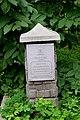 Могила письменника В. Г. Короленка DSC 0867.jpg