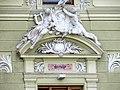Міський театр Чернівці деталі фасаду 2.jpg