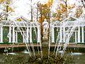 """Нижний парк, фонтан """"Адам"""".jpg"""