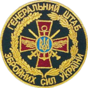 General Staff of the Ukrainian Armed Forces - Insignia of the General Staff