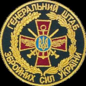 Chief of the General Staff (Ukraine) - Image: Нн ГШ ЗСУ