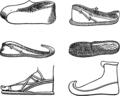 Обувь (БЭАН).png