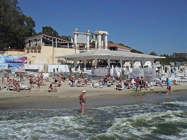 Playa Arcadia