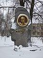 Пам'ятник-бюст Т.Г.Шевченку.jpg