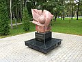 Памятник ликвидаторам радиационных катастроф, г. Обнинск 2.jpg