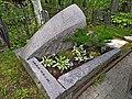 Памятник на могиле Аркадия Арканова.jpg