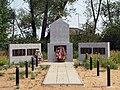 Памятник погибшим в годы войны в Колесниково.jpg