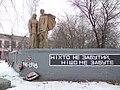 Памятный знак воинам-односельчанам - panoramio (2).jpg