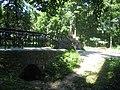 Парк Олександрiя та парковi споруди. м Біла церква 16.jpg