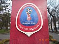 Парк Революции, г. Ростов-на-Дону. 08.jpg