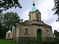 Православная церковь, Смилтене (1) - panoramio.jpg