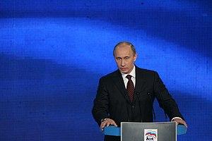 """English: Владимир Путин на XI съезде """"Еди..."""