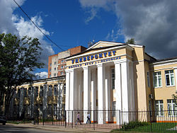 Branch of Russian State Social University in Dedovsk