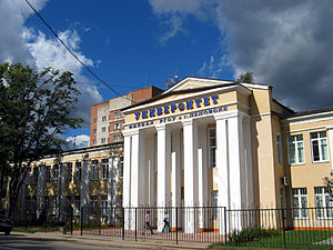 Dedovsk - Branch of Russian State Social University in Dedovsk