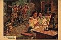 Рождественская открытка 16.jpg