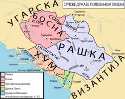 Српске државе половином 12.png