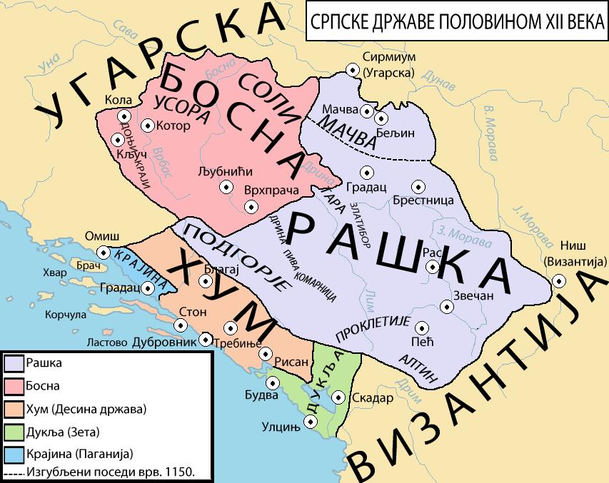 Српске државе половином 12