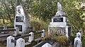 Старое кладбище, могилы 237 и 56.jpg