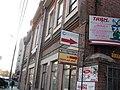 Торговий будинок купця Кулішова (4).JPG
