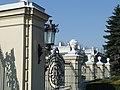 Украина, Киев - Мариинский дворец 05.jpg