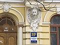 Украина, Киев - Пушкинская, 33а (02).jpg