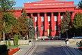 Університет св. Володимира, де у 1845–1847 рр. працював Т. Г. Шевченко;.JPG
