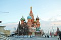 Храм Василия Блаженного. Москва. Россия.jpg