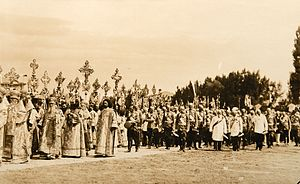 Poltava - The 200th Anniversary celebrations of the Battle of Poltava in June 1909