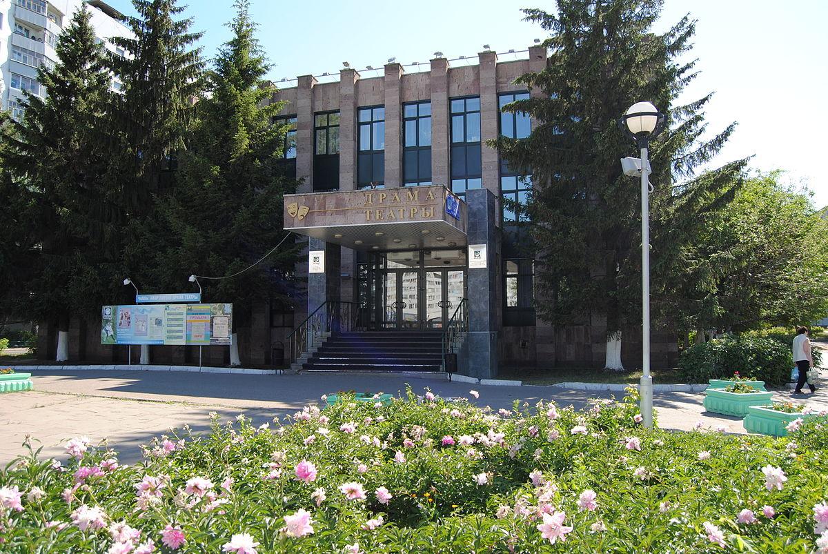 Афишу челны драм театр театр юного зрители пермь афиша