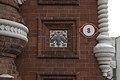 Часовня Успенского собора во имя Александра Невского фото 2.jpg