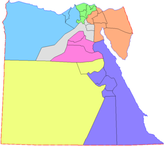 Economic regions of Egypt - Image: أقاليم مصر