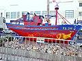 اسفي الحبيبة..نصب تذكاري لقارب الصيد باسفي.jpg