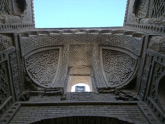 مسجد حکیم - Wikiwand