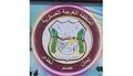 شعار المنطقة الغربية العسكرية.png