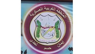 Western Military Region (Egypt)