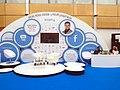 معرض الشارقة الدولي للكتاب Sharjah International Book Fair 30.jpg