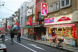 Two-wheeler usage in Japan - Cycling in the street of Ōta, Tokyo