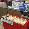 レジャーシート一畳サイズ 161円 (14940216864).jpg