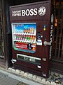 レトロ風に装飾された犬山城下町の自販機 - 1.jpg