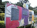 圓山兒童遊樂場標示圖 - panoramio.jpg