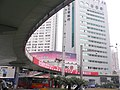 天桥下拍工商银行大楼 - panoramio.jpg