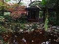 孝肃园 - Xiaosu Garden - 2014.11 - panoramio.jpg