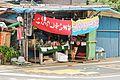 新鮮野菜 (28284150351).jpg
